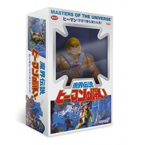 Figura de He-Man (Vintage Japanese Box)