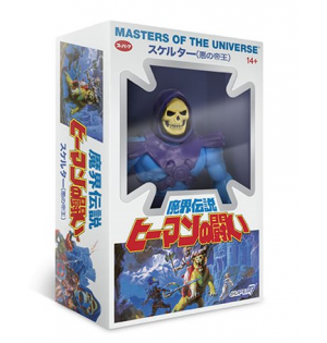 Figura de Skeletor (Vintage Japanese Box)